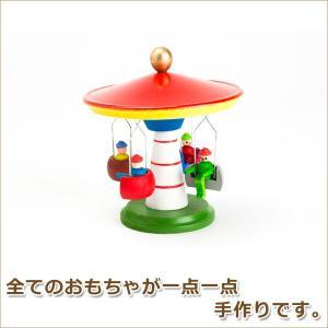 ザイフェンメリー・ブランコ GE25-81 知育玩具|sun-wa
