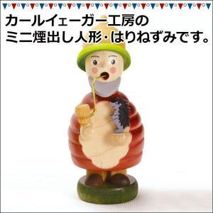 ミニ煙出し人形・はりねずみ GE26-327(置物・オブジェ) 知育玩具|sun-wa