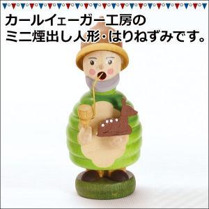 ミニ煙出し人形・バンビ GE26-328(置物・オブジェ) 知育玩具|sun-wa