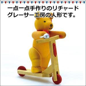 RGテディ・キックスケーター GE40700(置物・オブジェ) 知育玩具|sun-wa