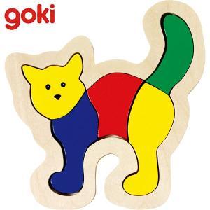 Gollnest&Kiesel ゴルネスト&キーゼル カラフルパズル キャット GK046 知育玩具|sun-wa