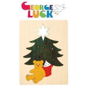 ジョージ・ラック・パズル 2重パズル・クリスマスツリー GL8163|sun-wa