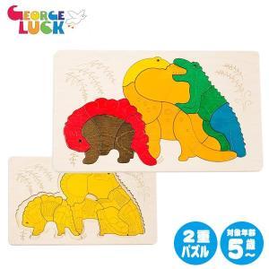 ジョージ・ラック・パズル 2重パズル・ディノサウルス GL8244 知育玩具 木製パズル 1歳 2歳...