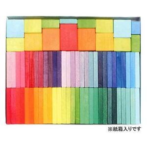 グリムス にじのドミノ GM40376(知育玩具)|sun-wa