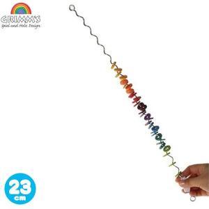 グリムス 虹のスティックGM80050(知育玩具)|sun-wa