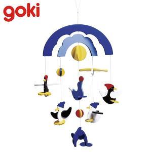 Gollnest&Kiesel ゴルネスト&キーゼル モビール ペンギン GRA141 知育玩具|sun-wa