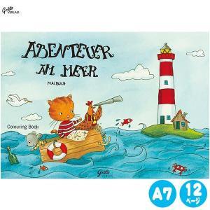 Graetz Verlag グラーツ ぬりえ・ミニ海の冒険 GV701 知育玩具|sun-wa