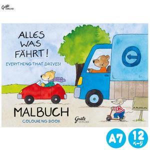 Graetz Verlag グラーツ ぬりえ・ミニのりもの GV714 知育玩具|sun-wa