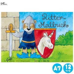 Graetz Verlag グラーツ ぬりえ・ミニナイト GV723 知育玩具|sun-wa