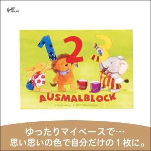 グラーツ ぬりえ ミニ123 GVMAL732 知育玩具|sun-wa