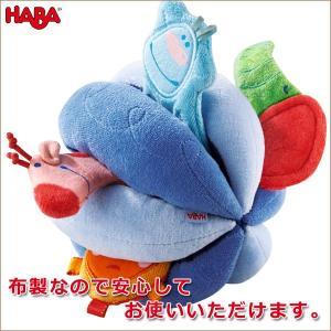 ハバ かくれんぼアニマルボール HA0958 知育玩具|sun-wa