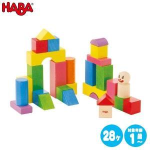 ハバ クラウン積木・小 HA1113(知育玩具)|sun-wa