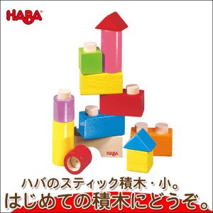 ハバ スティック積木・小 HA1137(知育玩具)|sun-wa