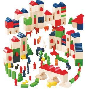 ハバ 積木 アムステルダム HA1160 知育玩具|sun-wa