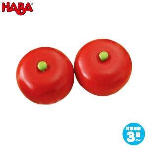 ハバ ミニセット トマト HA1346(おままごと) 知育玩具|sun-wa