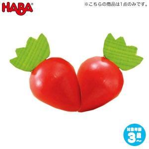 ハバ ミニセット いちご HA1378(おままごと) 知育玩具|sun-wa