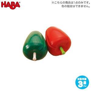 ハバ ミニセット ピーマン HA1383(おままごと) 知育玩具|sun-wa