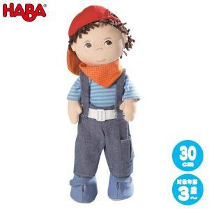 ハバ マッツ HA2142 知育玩具|sun-wa