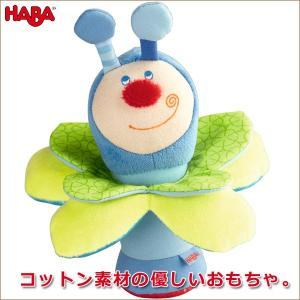 ハバ クローストイ・てんとう虫のカイン HA2148 知育玩具|sun-wa