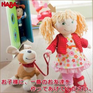 ハバ ミラ HA2176 知育玩具 sun-wa