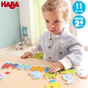 HABA ハバ ベビーパズル・動物列車 HA300419 sun-wa
