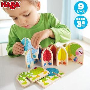HABA ハバ パネリング・いもむし HA300526|sun-wa