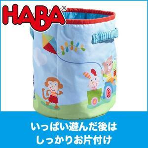 HABA ハバ お片づけバッグ HA300921 sun-wa