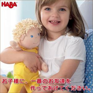 ハバ ベビー・フリッツ HA301214 知育玩具|sun-wa