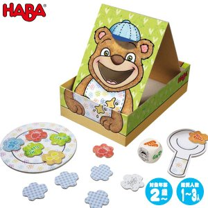 HABA ハバ モグモグくまさん HA301257 知育玩具|sun-wa