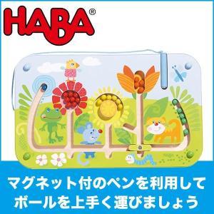 HABA ハバ マグネットボード・お花畑 HA301472|sun-wa