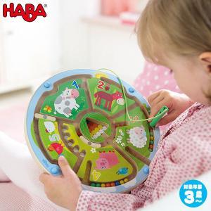 HABA ハバ マグネットボード・かずあわせ HA301473|sun-wa