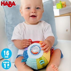 HABA ハバ クロースボール・ディスカバリー HA301672 sun-wa