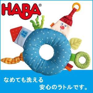 HABA ハバ クロースラトル・タウン HA301715|sun-wa