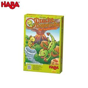 ハバ ドラゴンとファイアークリスタル HA301890 知育玩具|sun-wa