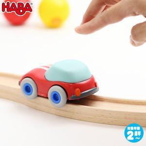 HABA ハバ モーターカー・スーパースポーツ HA302037|sun-wa