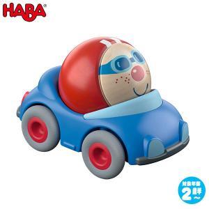 HABA ハバ クラビューカー・フランシー HA302039|sun-wa