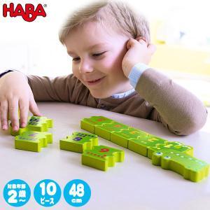 HABA ハバ パズルブロック・ナンバークロコ HA302179 sun-wa
