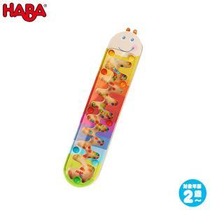 HABA ハバ スティックトイ・いもむし君 HA302593|sun-wa