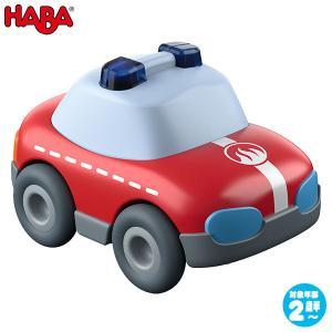 HABA ハバ モーターカー・消防車 HA302974|sun-wa