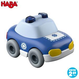HABA ハバ モーターカー・ポリス HA302975|sun-wa