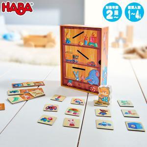 HABA ハバ ニャンコとおかたづけ HA303469 知育玩具|sun-wa