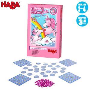 HABA ハバ ビンゴゲーム・雲の上のユニコーン HA303647 知育玩具 sun-wa