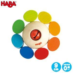 ハバ ラトル・カラーフラワー HA3251(がらがら、ラトル) 知育玩具|sun-wa