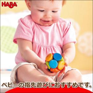 ハバ ラトル・ルービックカラー HABA3996(がらがら、ラトル) 知育玩具|sun-wa