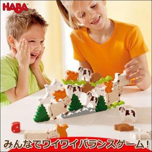 ハバ お背中よろしいですか?HA4051 知育玩具|sun-wa