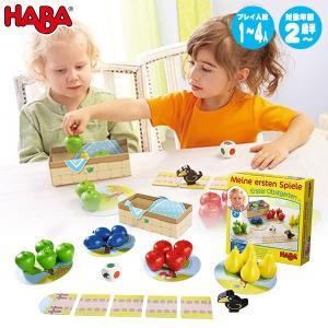ハバ はじめてのゲーム・果樹園 HA4924 知育玩具|sun-wa