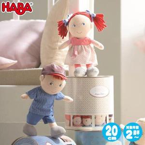 ハバ 缶入りドール・赤毛のミリ HA5737 知育玩具|sun-wa