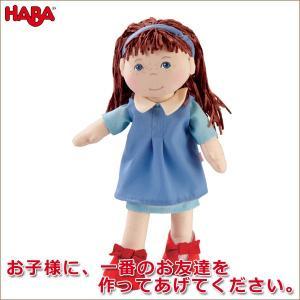 ハバ ヴィクトリア HA5786 知育玩具|sun-wa