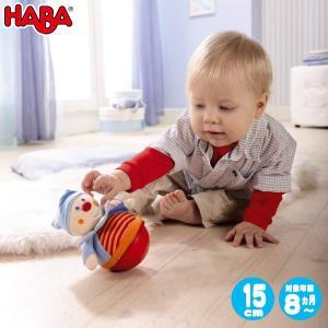ハバ おきあがり人形・キャスパー HA5849 知育玩具|sun-wa