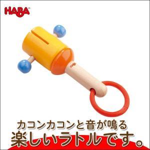 ハバ シェイクウッド HA5992(がらがら、ラトル) 知育玩具|sun-wa